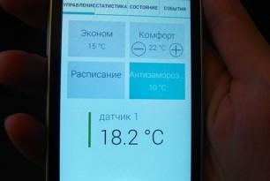 GSM-системы удаленного управления системой отопления